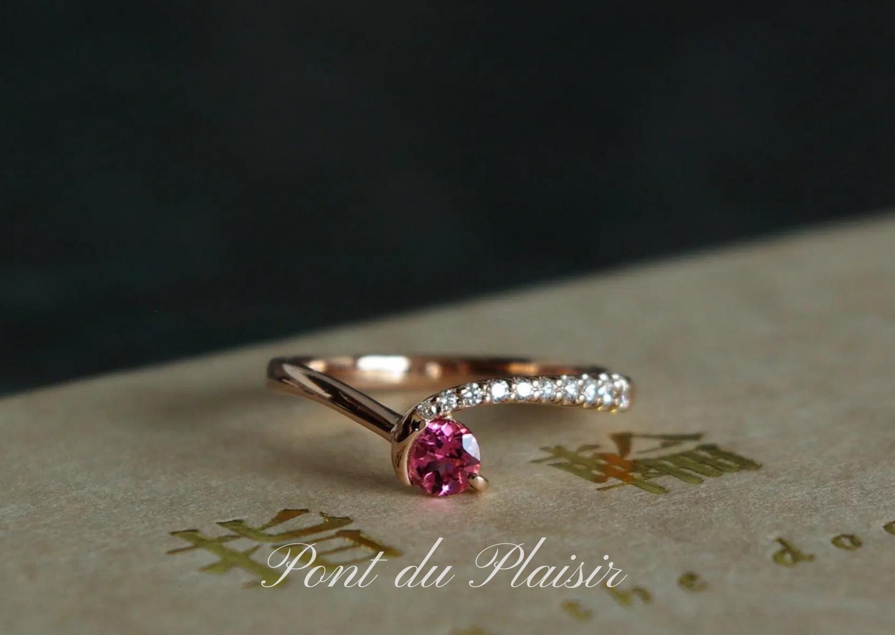 ピンクトルマリン指輪
